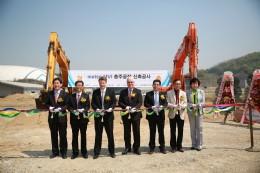 Metso's globe valve technology centre ground breaking ceremony on April 22, 2014