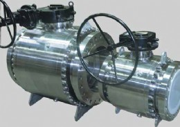 Orseal 20 inch flanged valve in Monel